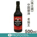 《珠江橋》中国醤油老抽王【500ml】