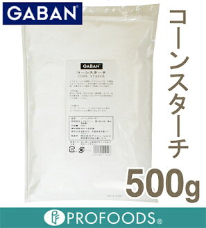 《GABAN》玉米澱粉