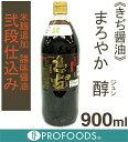 《きぢ醤油》米麹追加諸味醤油まろやか醇(じゅん)【900ml】