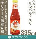 《ABC》サンバルアスリ【335ml】