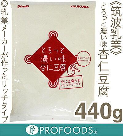 《筑波乳業》とろっと濃い味杏仁豆腐【440g】