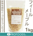 《加藤美蜂園本舗》フィールメープル【1kg】