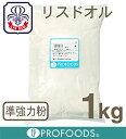 《日清製粉・準強力粉》リスドール【1kg】(チャック袋入)