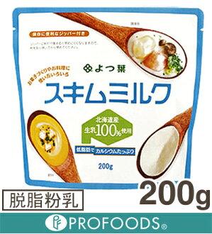 """""""四叶牛奶产品: 脱脂牛奶 (脱脂乳粉)"""
