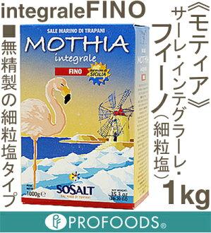 """MOTHIA""出售拼音菲诺 (细粒盐)"