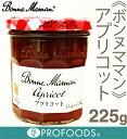 《ボンヌママン》アプリコットジャム【225g】