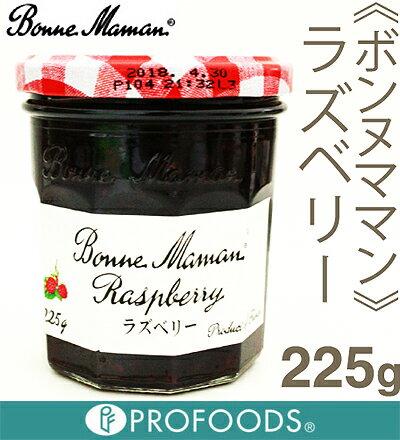 《ボンヌママン》ラズベリージャム【225g】