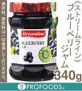 《ストリームライン》ブルーベリージャム【340g】