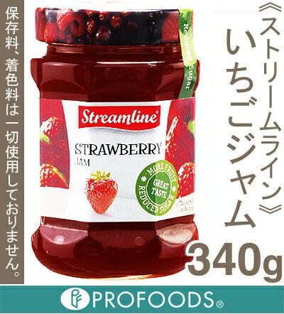 《ストリームライン》いちごジャム【340g】