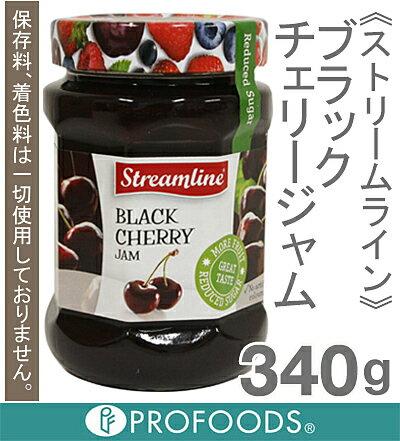 《ストリームライン》ブラックチェリージャム【340g】