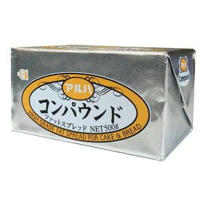 《アルハ》コンパウンドマーガリン(食塩不使用)【500g】