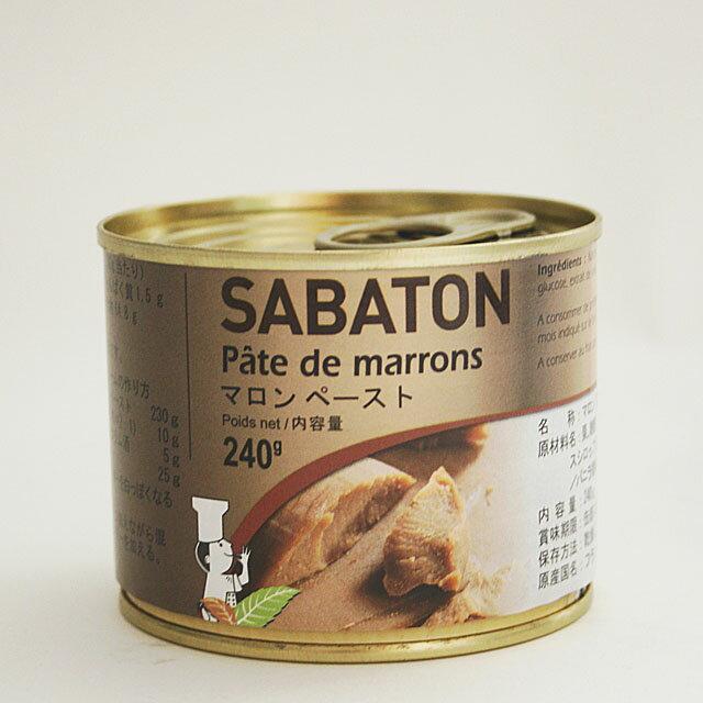 《サバトン》マロンペースト【240g】