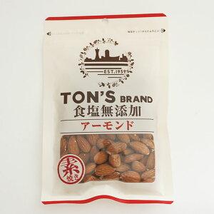 《東洋ナッツ》食塩無添加アーモンド【95g】