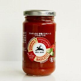 《アルチェネロ》有機パスタソース トマト&バジル【200g】
