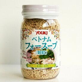 《ユウキ食品》ベトナムフォースープ(顆粒)【100g】