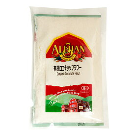 《アリサン》有機ココナッツフラワー【100g】