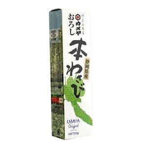 《カメヤ》静岡県産おろし本わさび【42g】