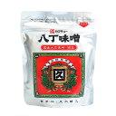《カクキュー》八丁味噌(銀袋)【300g】