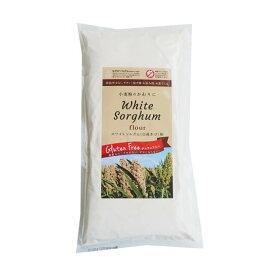 中野産業 ホワイトソルガム(白高きび)粉 500g