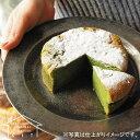 【プロフーズ】宇治抹茶のガトーショコラキット