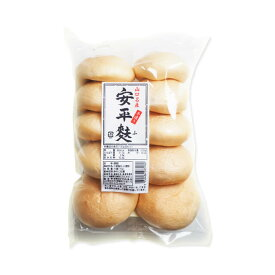 《竹内食品》山口名産安平麩【10個入】