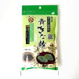 《義士》国内産青大豆100% 青きな粉【100g】