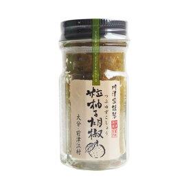 《川津食品》川津家謹製 粒柚子胡椒【60g】