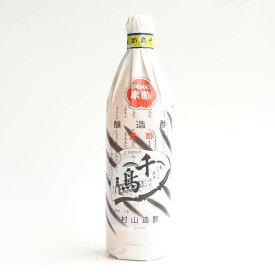 《村山造酢》千鳥酢(醸造酢)【900ml】