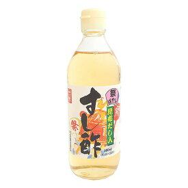 《内堀醸造》すし酢祭ばやし【360ml】