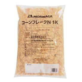 《森永商事》コーンフレークN【1kg】