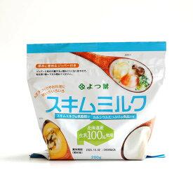 《よつ葉乳業》スキムミルク(脱脂粉乳)【200g】