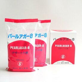 《富士商事》パールアガー8【1kg】