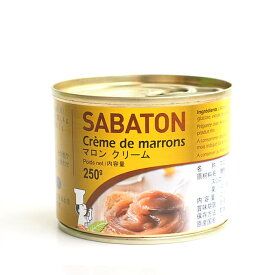 《サバトン》マロンクリーム【250g】