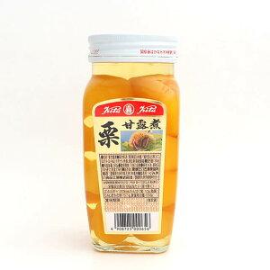 《丸喜印》栗甘露煮【500g】