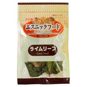 《ユウキ食品》ライムリーフ【3g】