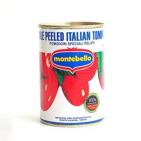 モンテベッロ ホールトマト 400g