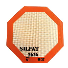 ドゥマール シルパット 八角形(Φ260mm) 1枚