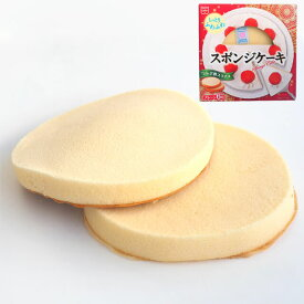 共立食品 スポンジケーキ(プレーン) 18cm
