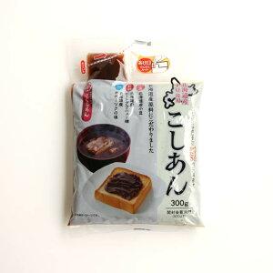 《谷尾食糧》さくらあん 北海道産小豆使用こしあん【300g】