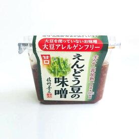 《マルモ青木味噌醤油》えんどう豆の味噌【300g】
