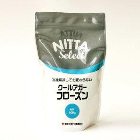 《新田ゼラチン》クールアガー フローズン(ゼリー用ゲル化剤)【500g】