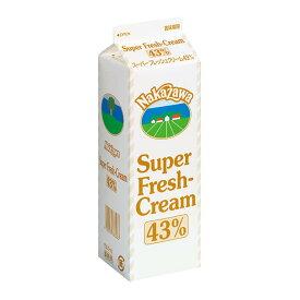 《中沢乳業》スーパーフレッシュクリーム43%【1000ml】
