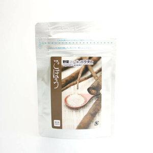 《三笠産業》ごぼうパウダー【40g】
