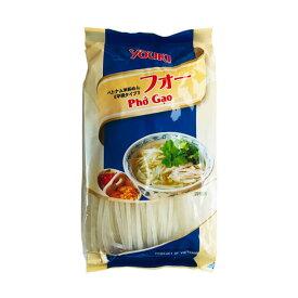 《ユウキ食品》ベトナム米めん フォー《平麺タイプ》【200g】