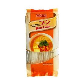 《ユウキ食品》ベトナム米粉めん ブン《丸麺タイプ》【200g】