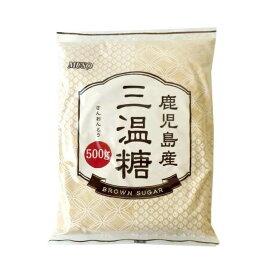 《ムソー》鹿児島産 三温糖【500g】