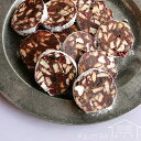 《プロフーズ》チョコサラミキット【直径約4cm×20cm】