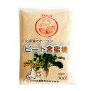 《日本甜菜製糖》ビート含蜜糖【300g】