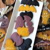 《プロフーズ》ハロウィン型抜きクッキーキット【約24枚分】