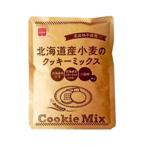 《共立食品》北海道産小麦のクッキーミックス【220g】